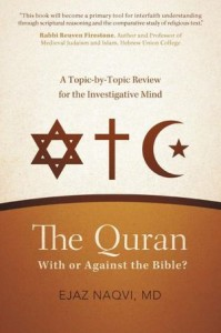 iUniverse The Quran With or Against the Bible Cover