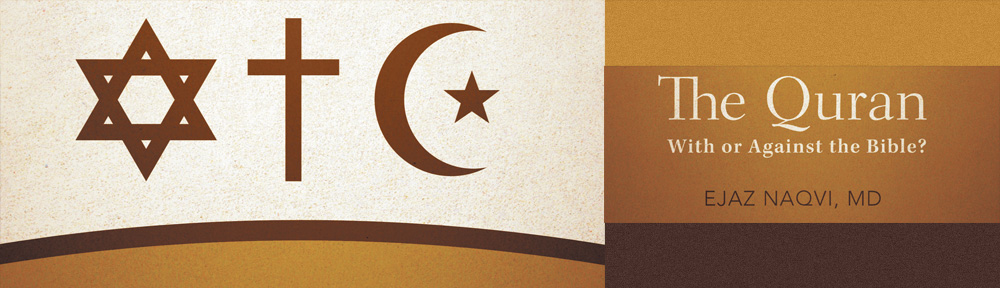iUniverse The Quran With or Against the Bible Banner